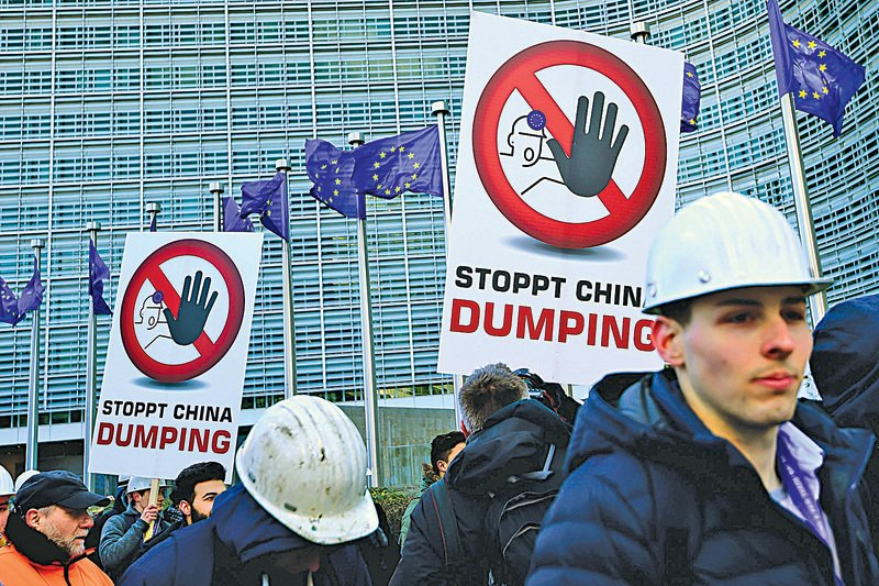 歐美拒認中國屬市場經濟