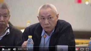 中共高層智庫論壇 任志強爆粗口炮轟憲法