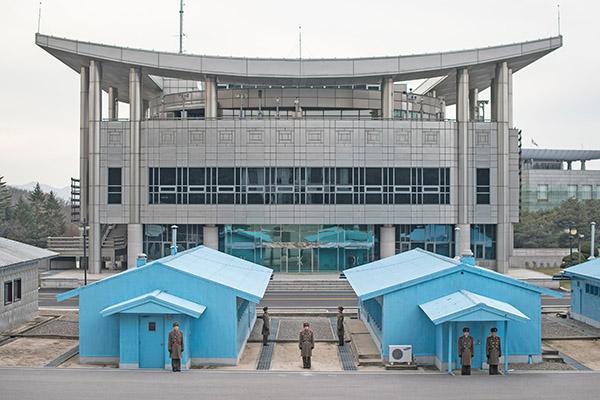圖為最有可能作為首次特金會地點的「和平之家」。(Getty Images)
