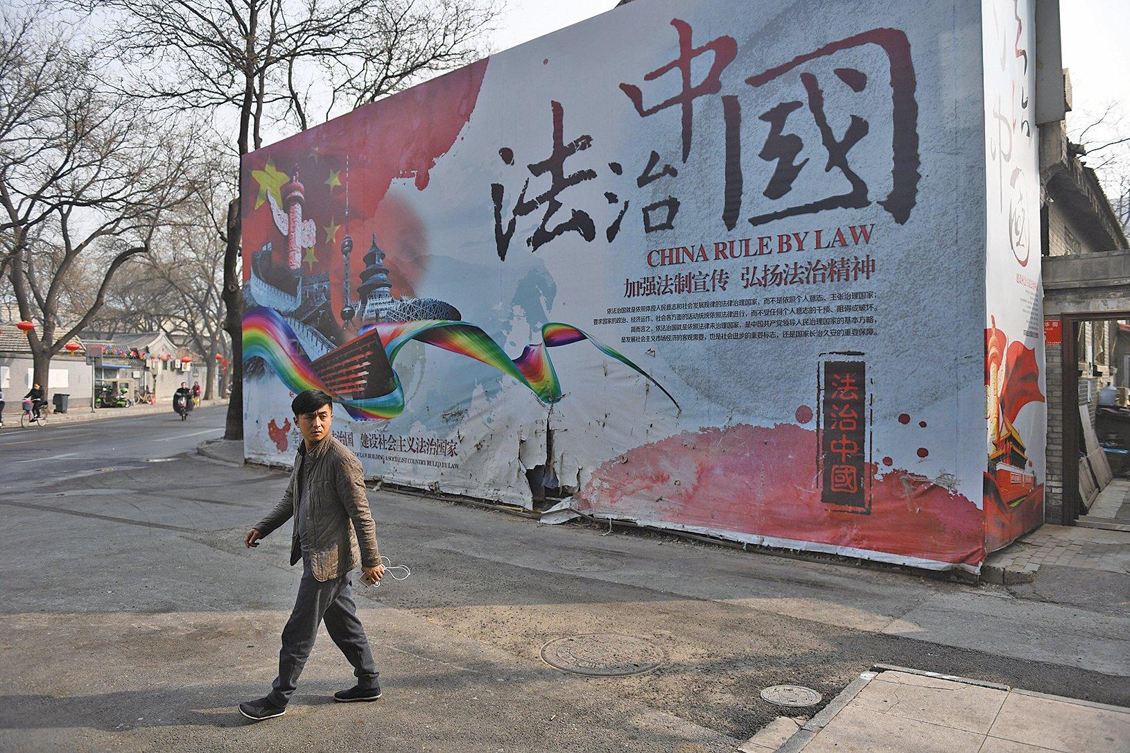 法學家表示,司法改革須有制度保障,而大量的「訴江案」如果立案,是法治中國的標竿性事件。(Getty Images)