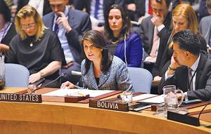 敘軍若不守停火協議  美將採軍事行動