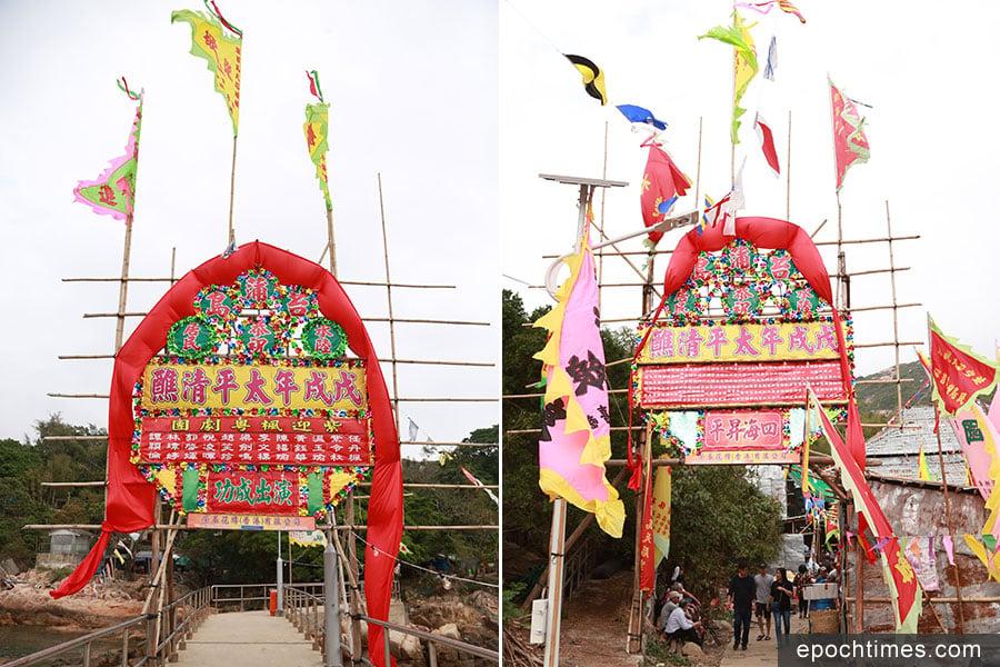 三年一屆的蒲苔島太平清醮。(陳仲明/大紀元)