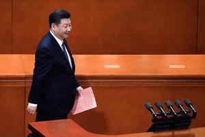 韓媒猜測習近平的任期及可能的接班人選