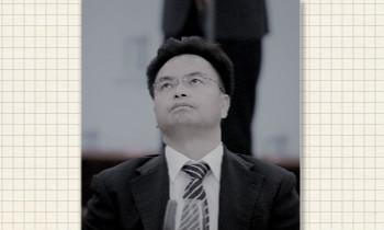 2014年6月,中共廣州前市委書記萬慶良在開會時被抓。(大紀元資料室)