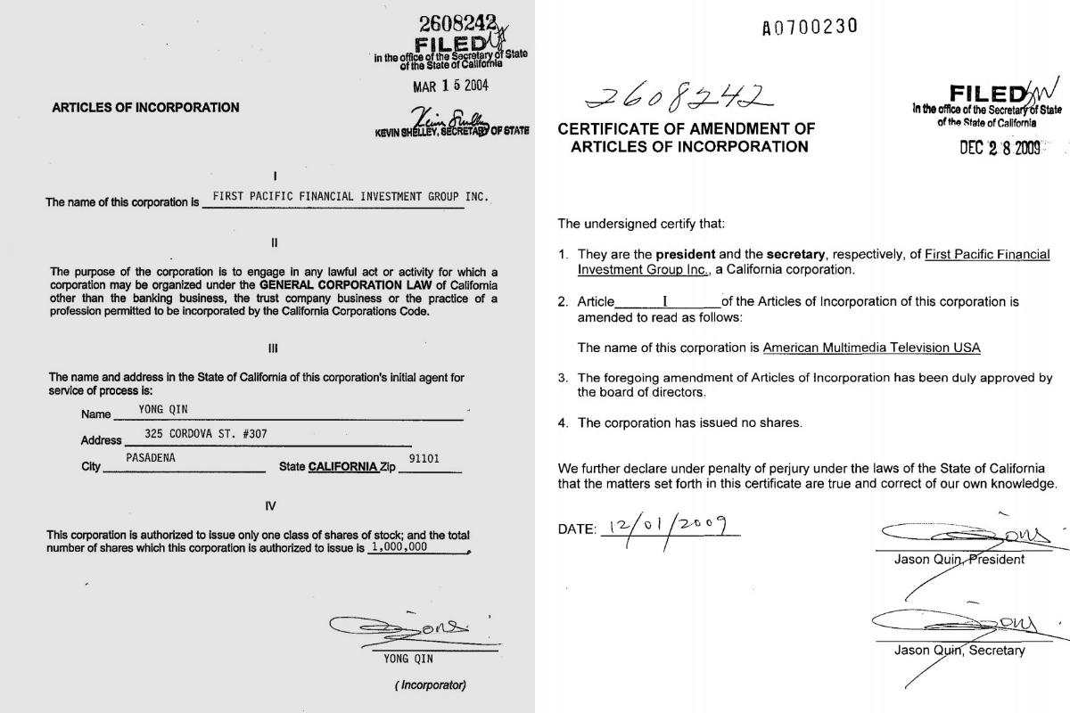 AMTV前身公司註冊和改名文件。(推特圖片)