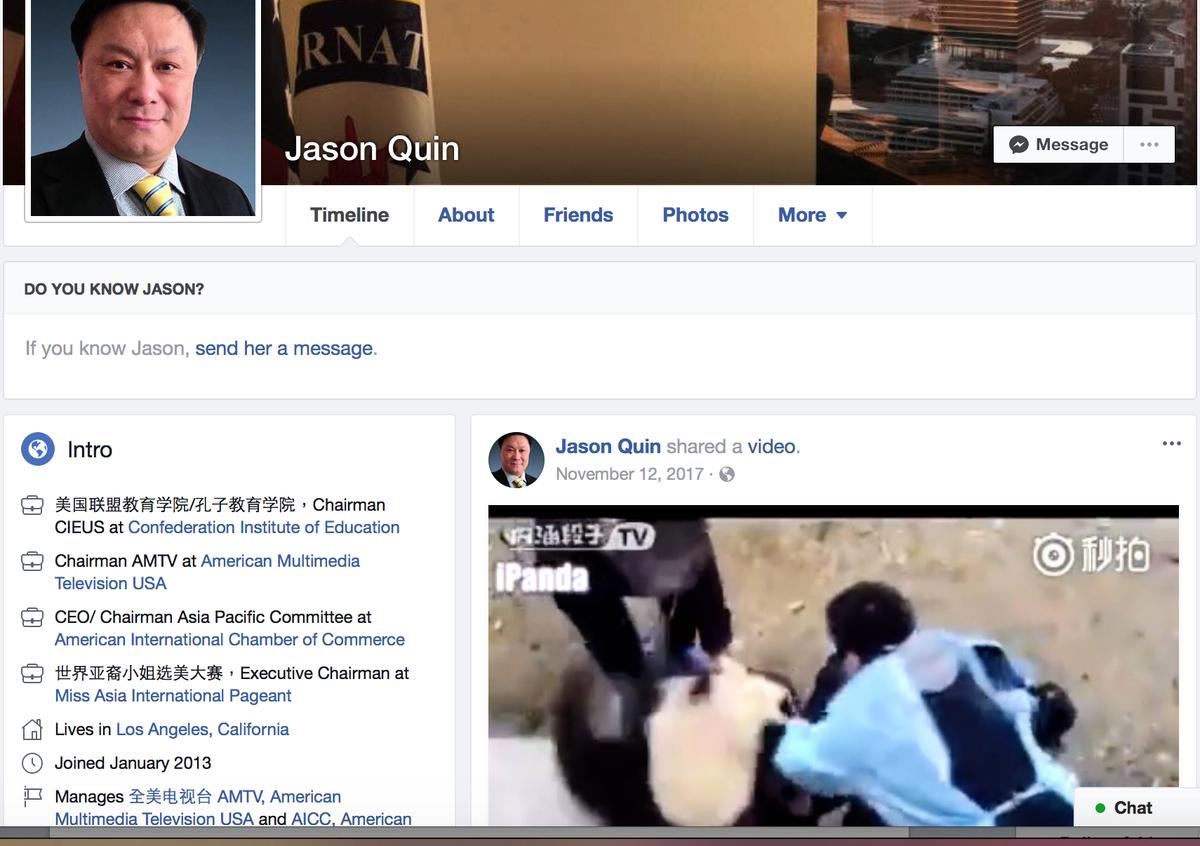 Jason Quin的Facebook個人網頁顯示其多重頭銜。(Facebook擷圖)