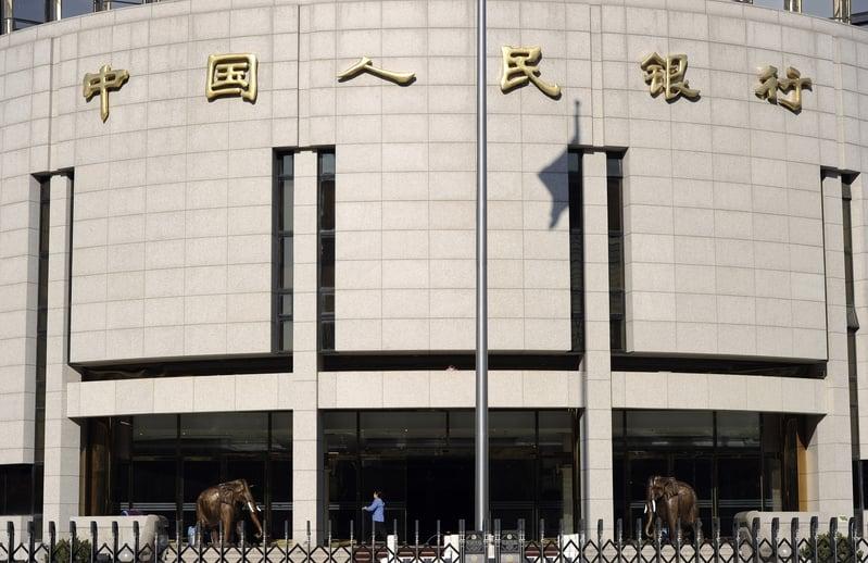 美媒3月25日披露,郭樹清已被任命為中共央行黨委書記,成為央行「一把手」。(Getty Images)