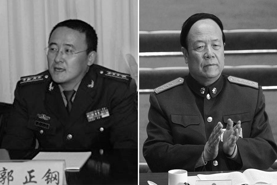 中共前軍委副主席郭伯雄(右)之子郭正鋼(左)利用其父的權勢,曾大肆斂財。(Andrew Wong/Getty Images、網絡圖片/大紀元合成)