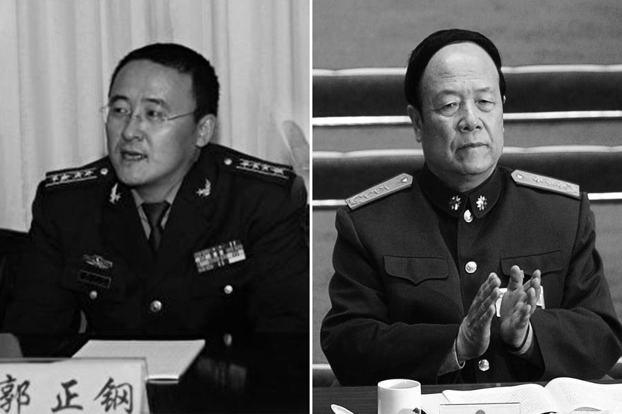 郭伯雄之子收百萬幫老鄉上軍校 洩軍官一特權