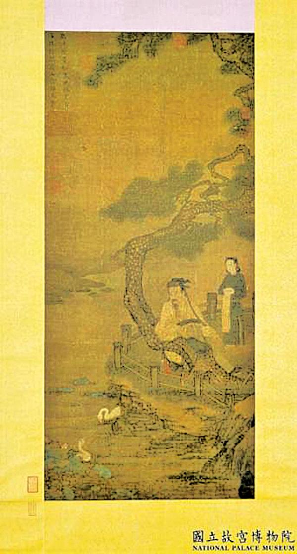 宋 馬遠《王羲之玩鵝圖》,台北國立故宮博物院藏(公共領域)