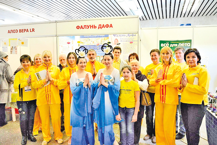 聖彼得堡健康展的吸睛亮點