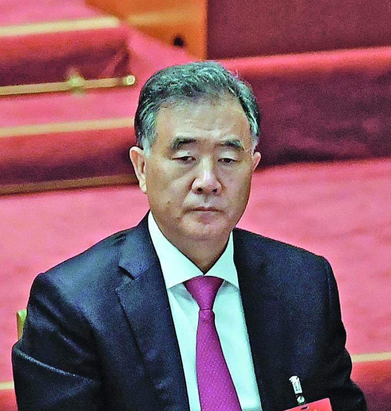 汪洋出任中共全國政協主席