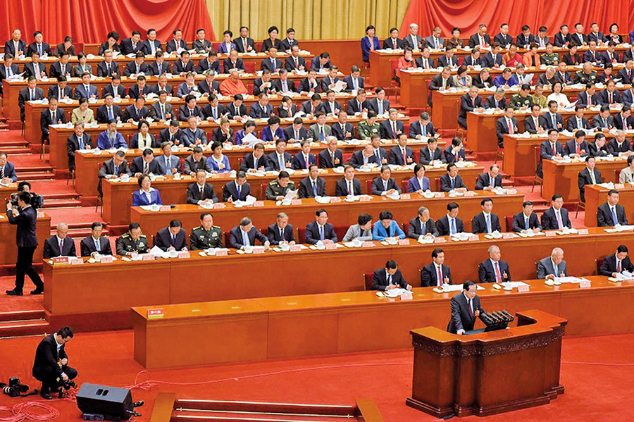 中共統戰部長首次未任政協副主席 專家分析認為未來中共統戰部或有變數