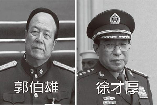 陳思敏:軍報兩會惹事 郭徐餘毒在持續?