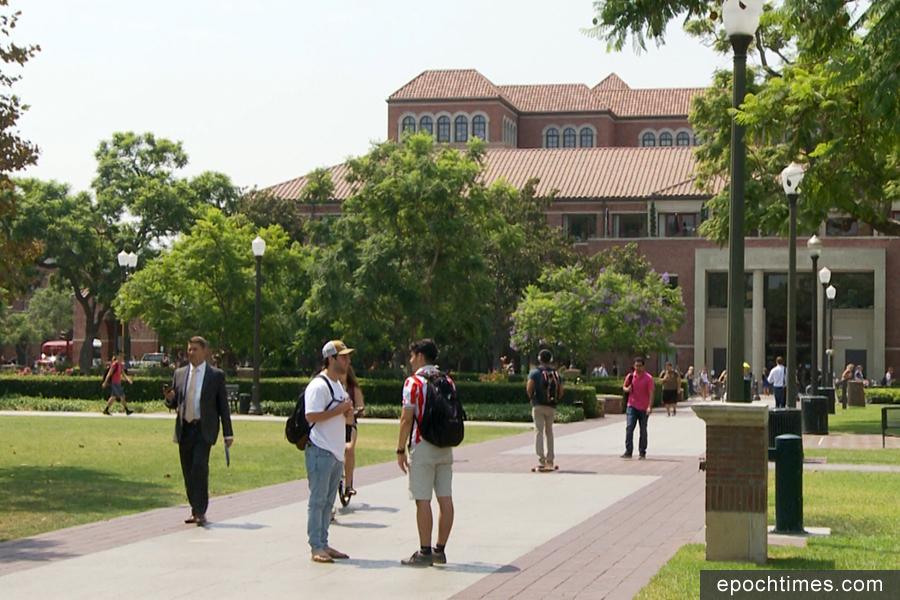 近年來中國學生學者聯合會(CSSA)常被指是中共對海外滲透的工具。而兩者之間到底有何密切關係,又是如何運作的,很多事情恐怕連在美的中國留學生都不清楚。近日美媒的一篇調查報告通過採訪和查證揭開了冰山一角。圖為美國一個大學校園。(楊陽/大紀元)