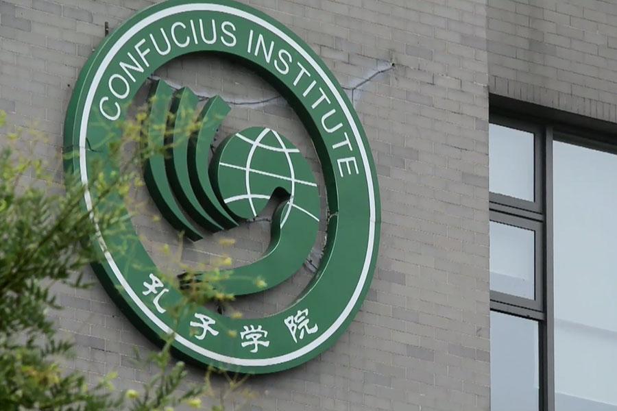 紀錄片《假孔子之名》記錄了中共藉孔子學院在海外擴張影響力,與在加拿大備受爭議而遭到抵制的現象,圖為孔子學院的標誌。(導演秋旻提供)