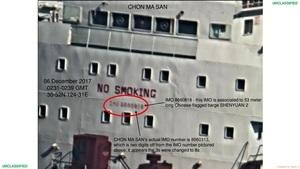 華日:香港淪為北韓避國際制裁「安全港」