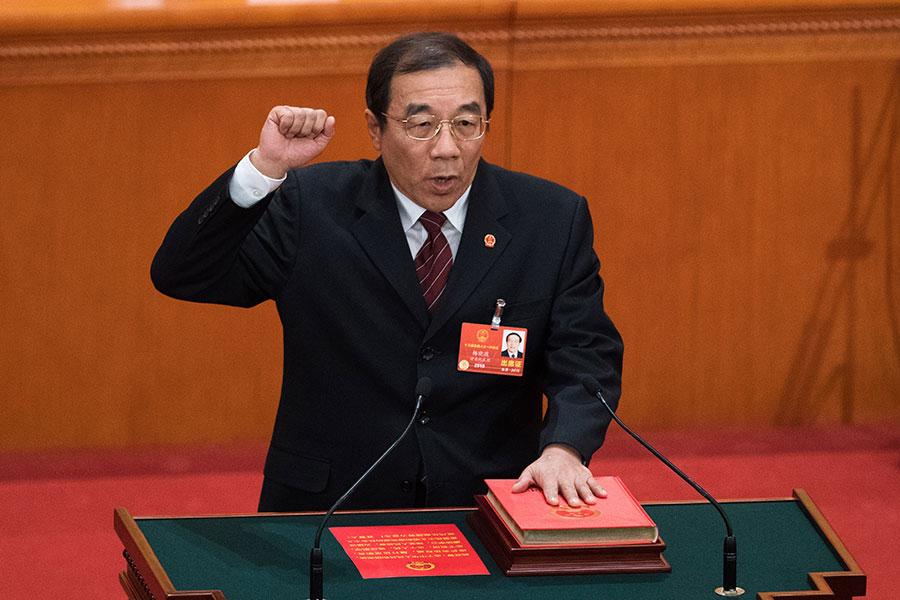 3月18日,根據中共人大主席團提名,國家監察委員會主任候選人為楊曉渡,並獲通過。(NICOLAS ASFOURI/AFP/Getty Images)