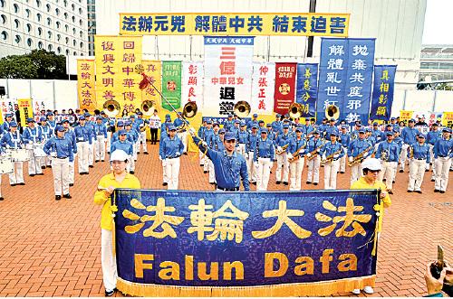 「慶祝三億中華兒女退出中共大集會」昨晨在中環愛丁堡廣場舉行。(宋碧龍/大紀元)