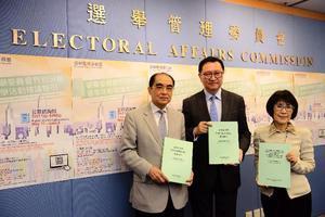 馮驊:網上發信息促使當選屬選舉廣告