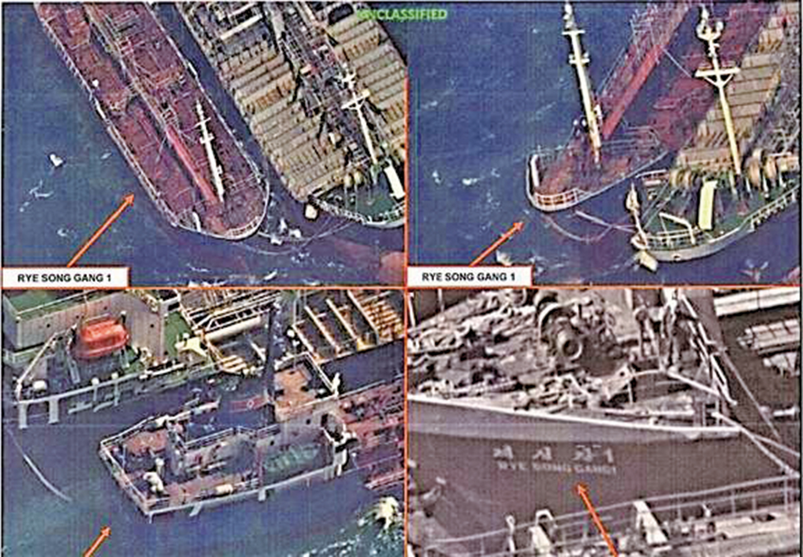 圖為美國偵察衛星捕捉到的北韓船舶在朝鮮半島西海公海上從中國船舶上進行油類走私的現場畫面。(美國財政部)