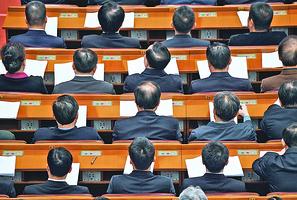 誰投出了中共兩會的第一張反對票
