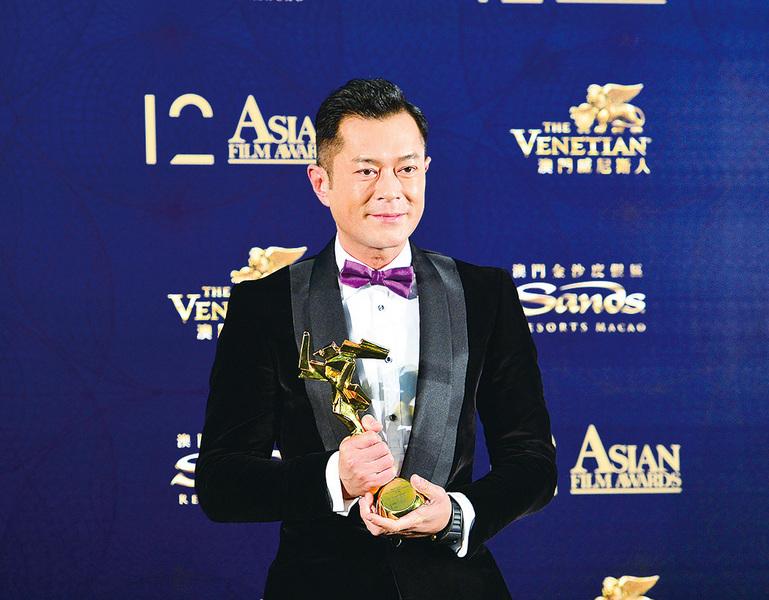 2018年亞洲電影大獎揭曉  古天樂出道25年首封帝