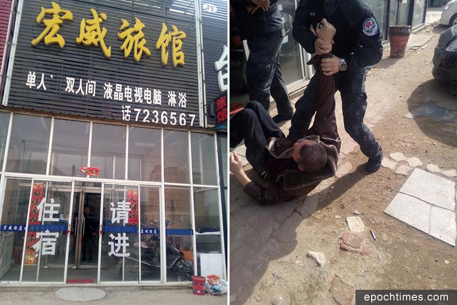 劉純保被海鷹特戰隊員按倒在地,被控制在小旅館的黑監獄。(訪民提供)