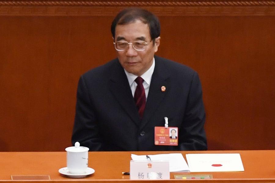 3月18日,中共中紀委副書記楊曉渡成為首任監察委主任。(GREG BAKER/AFP/Getty Images)