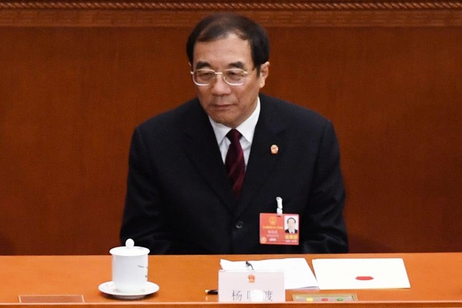 監察委爆冷屬副國級 楊曉渡掌權的兩大意外