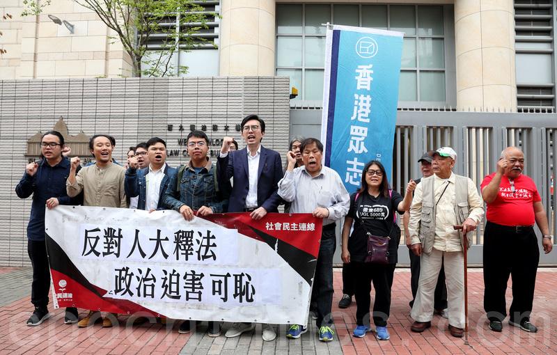 反釋法遊行案 法庭準控方提交替控罪