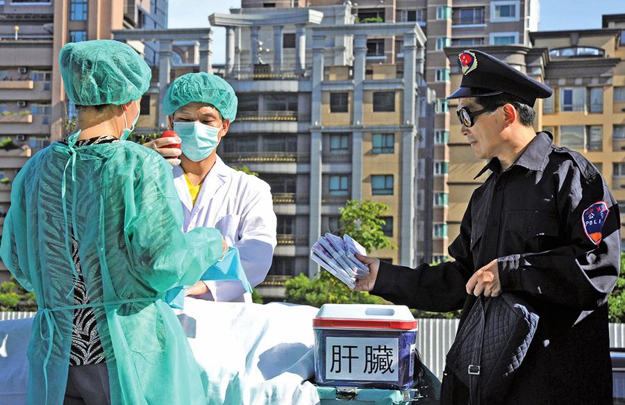 關注法輪功學員被摘取器官