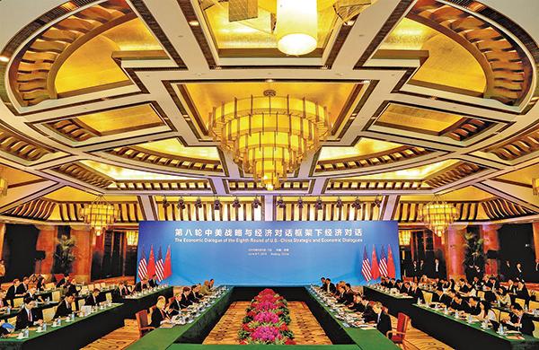 普遍認為,在中共改革承諾無誠意的情況下,中美對話已經流於形式。圖為中美2016年「經濟對話」資料圖片。(AFP)