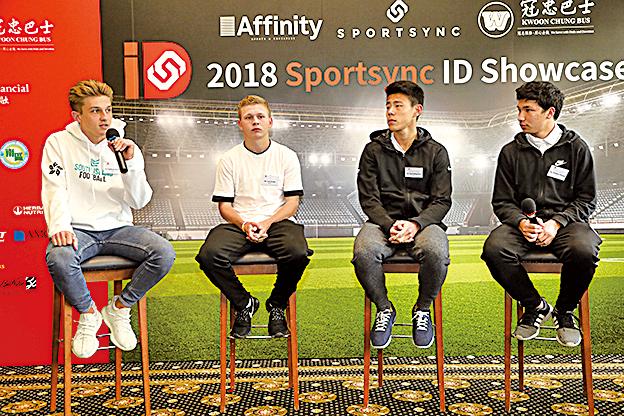 【活動速遞】2018大學獎學金足球星探活動