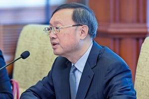國務院高層名單曝光 楊潔篪落選