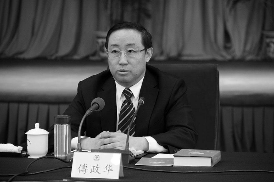 中共第11任司法部部長傅政華。(大紀元資料室)