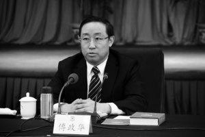 傅政華任中共司法部長 被指明升暗降