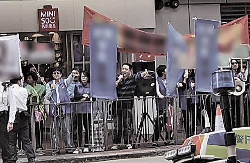 圖為3月18 日中共在港特務組織青關會滋擾聲援三億退黨遊行。(大紀元資料圖片)