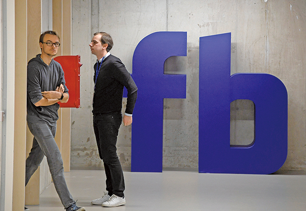 Facebook洩用戶資料股價大跌 市值單日縮水364億