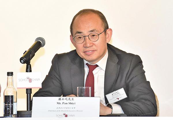 SOHO中國(410)董事長潘石屹表示,剩下的資產不再賣了,又表示考慮收購資產,包括海航項目。(郭威利/大紀元)