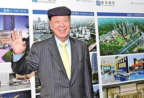 呂志和:可購屋自住不要炒賣