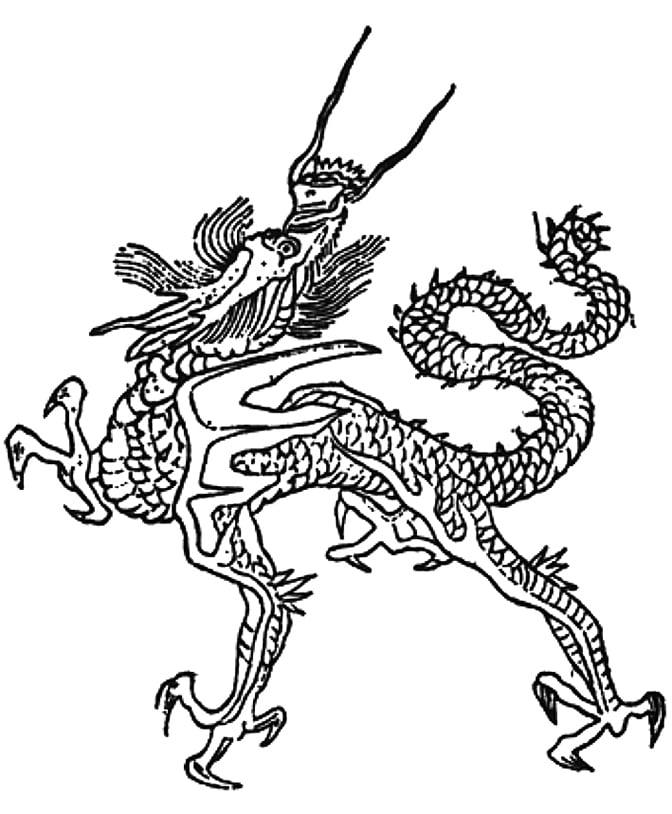 胡文煥(明)所繪之應龍。 (公共領域)