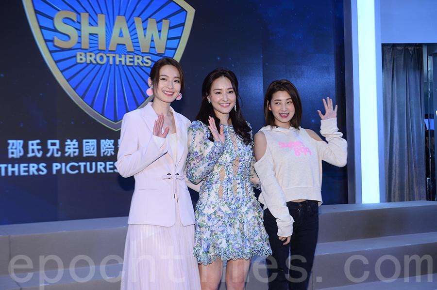 (左至右)蔡潔、陳瀅與劉亦淳在現場簽約加盟邵氏。(宋碧龍/大紀元)