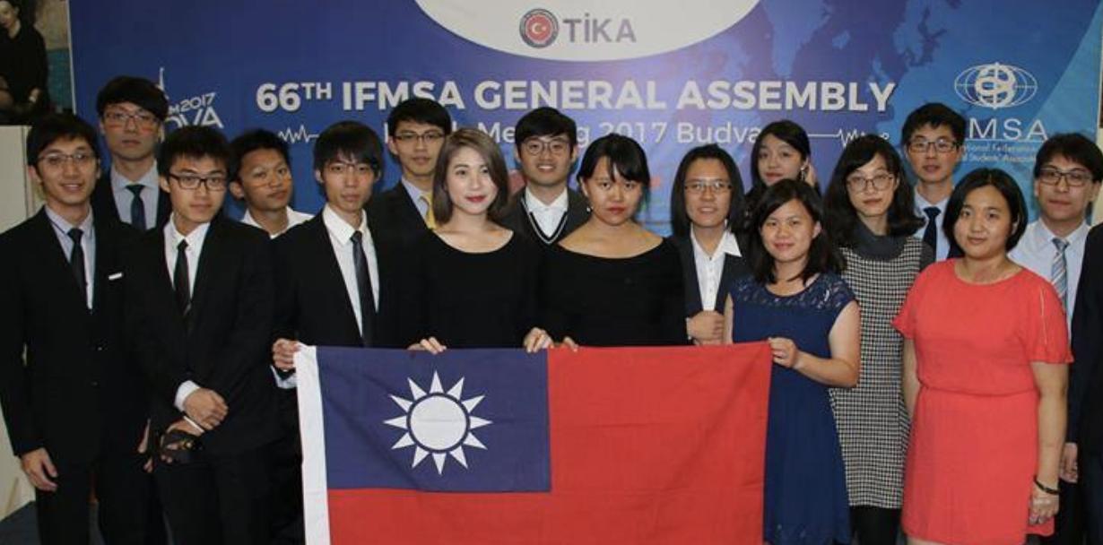 台灣醫學生聯合會。(台灣醫學生聯合會粉絲團)