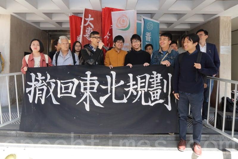 終審法院昨日批准反東北發展案中的13名被告,就刑期提出上訴的兩個理據。(李逸/大紀元)