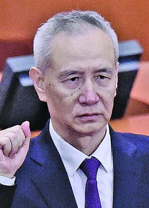 劉鶴預計將主管中國的金融和經濟政策。(AFP)