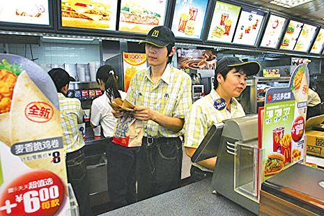 為何中國人喜歡麥當勞星巴克和肯德基