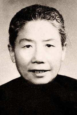 曾昭燏是中國著名的考古學家,經不住四清和五反運動的巨大壓力,於南京靈谷塔跳塔身亡。(網絡資料圖片)