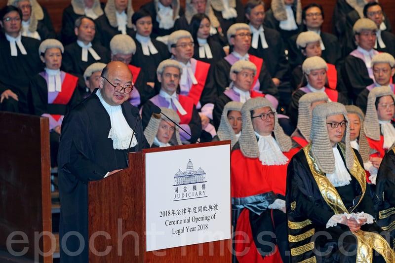 終審法院首席法官馬道立在今年法律年度開啟典禮上,強調普通法制度是確保香港持續成功的關鍵,並重申香港擁有「獨立審判權」,可宣告某些公共行為因違憲無效。(大紀元資料圖片)