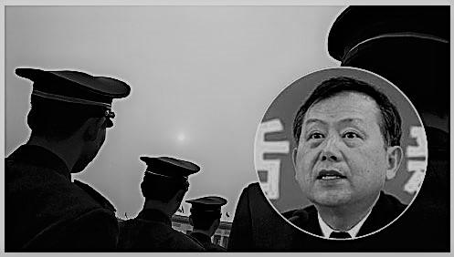 中共「610」被撤併 前主任改任他職